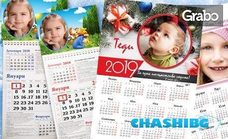 Календар за 2019г с дизайн по избор и снимка на клиента, или 8 броя джобни календарчета
