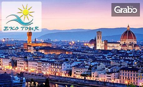 През Май 2019 до Загреб, Верона, Милано, Флоренция и Венеция! 5 нощувки със закуски, плюс транспорт