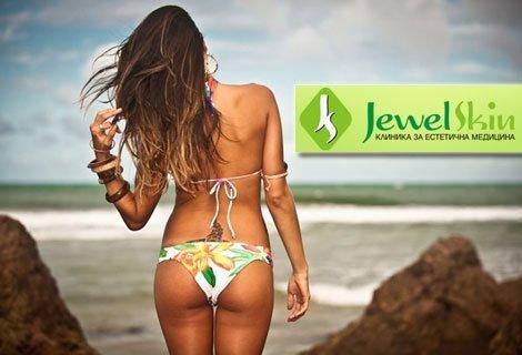 Революция в борбата с целулит! Една процедура ICOONE 40 минути за 29.90 лева в Клиника за естетична медицина Jewel Skin!