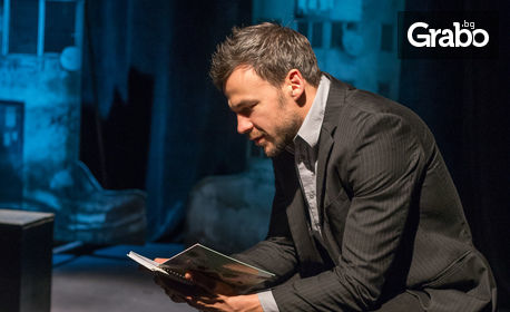 Ивайло Захариев в спектакъла