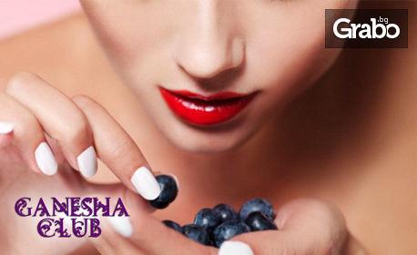 Уголемяване на устни с безиглено влагане на филър и маска с хиалуронова киселина