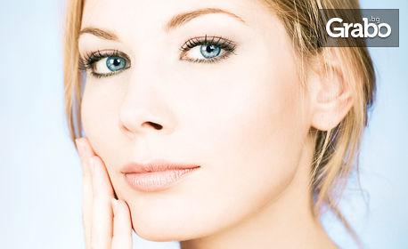 Почистване на лице с професионална козметика, плюс диагностика на кожата