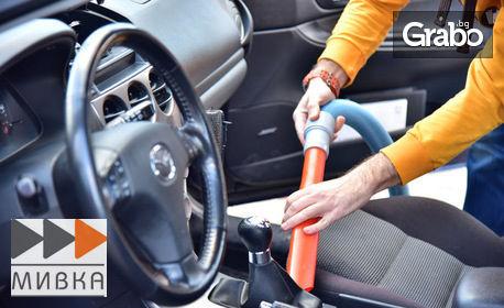 Комплексно измиване на лек автомобил и освежаване на купе с Торнадор