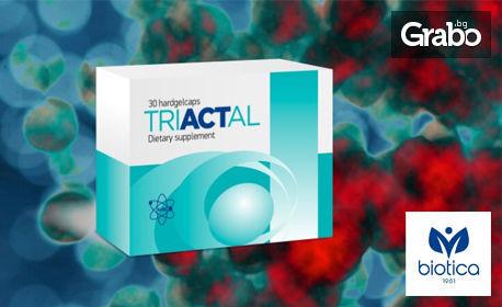 Хранителна добавка Триактал - активна система за подпомагане по време на онко терапия