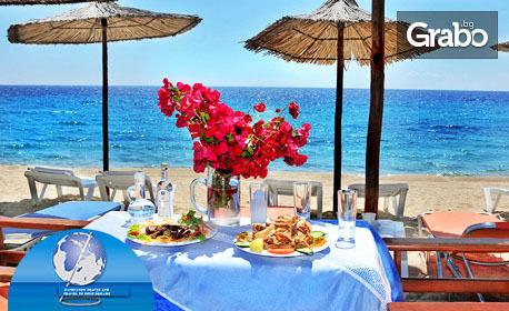 Ранни записвания за лятна почивка в Ситония, Халкидики! 5 нощувки със закуски и вечери в Семеен хотел Angelos Garden Tor