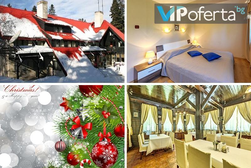Тридневен пакет със закуски, вечери и Празнична новогодишна програма + ползване на сауна и парна баня в Хотел Бреза***,