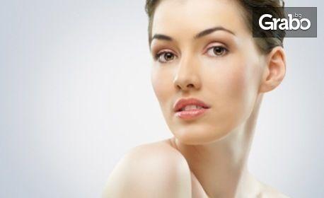 Диамантено микродермабразио на лице и шия, плюс възстановяваща медицинска маска и хидратиращ серум