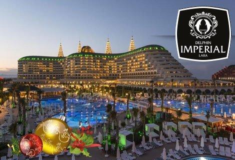 Нова година 2019 в ТУРЦИЯ, АНТАЛИЯ! Чартърен полет + 3 нощувки Ultra All Inclusive в хотел DELPHIN IMPERIAL 5* за 789 лв. на Човек или 4 нощувки за 958 лв.