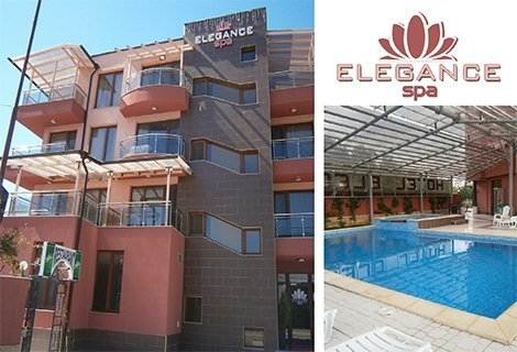 Почивка в Хотел Елеганс СПА 3*, Огняново! 2 Нощувки със Закуски и Вечери за 92 лв. на Човек (46 лв./ден) + БАСЕЙН + СПА с минерална вода