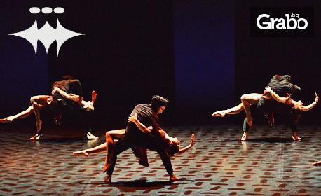 Балет Арабеск представя световно известния хореограф Анжелен Прелжокаж в проекта