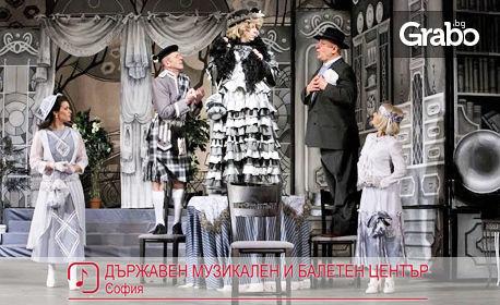 """Мюзикълът """"Лелята на Чарли"""" от Оскар Фелцман - на 29 Ноември"""