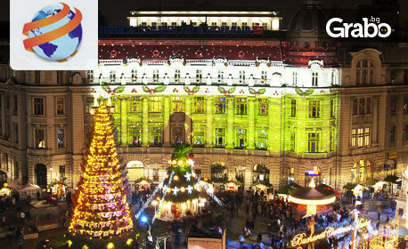 Предколеден шопинг в Румъния! Еднодневна екскурзия до Букурещ