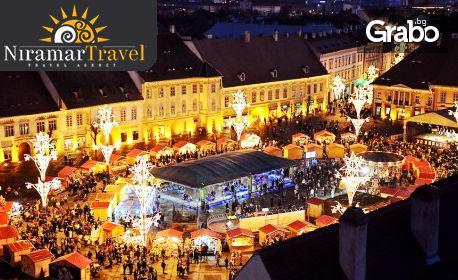 Преколедна екскурзия до Букурещ, Синая, Бран и Брашов! 2 нощувки със закуски, плюс транспорт