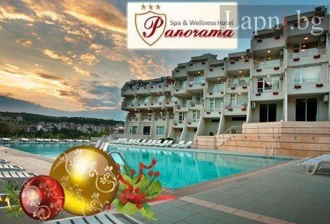 Хотел ПАНОРАМА 3*! Нова Година на ТОП цена: 2 или 3 нощувки със закуски + Новогодишна вечеря с музикална програма в хоте