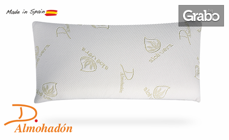 Възглавница по избор - с качество от Испания