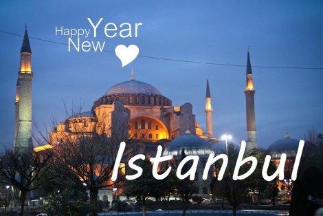 Нова година в Истанбул, с автобус! Пакет от 3 нощувки + 3 закуски в хотел Courtyard By Marriott Istanbul International A