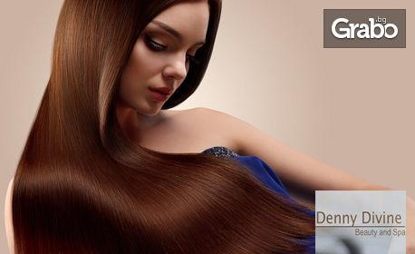 Трайно изправяне на коса с био растителен кератин