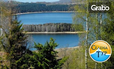 През Декември до Трън, ждрелото на река Ерма и Власинското езеро в Сърбия! Нощувка със закуска и вечеря, плюс транспорт
