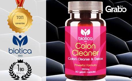 Детокс за перисталтиката! Хранителна добавка Colon Cleaner за изчистване на натрупани шлаки и мазнини от дебелото черво