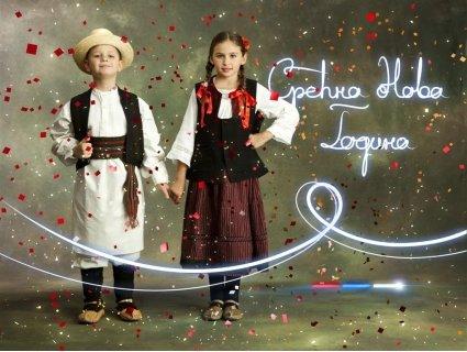 ХИТ ЦЕНА! Нова година в СЪРБИЯ, Крагуевац: Транспорт с автобус + 2 нощувки със Закуски  + Празнична Новогодишна вечеря с
