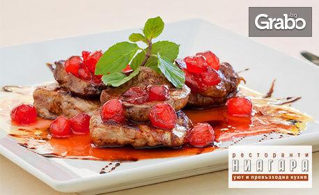 Пиле по градинарски, талиатели Карбонара или телешки кюфтенца с гарнитура