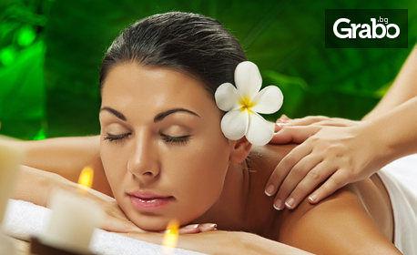 Оздравителен масаж на цяло тяло и импулсна магнитотерапия за лечение и профилактика на опорно-двигателния апарат
