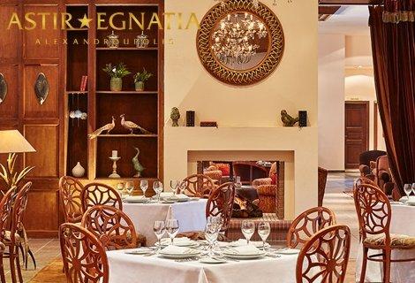 Празници В Гърция, АЛЕКСАНДРУПОЛИС, Grecotel Astir Alexandroupolis Hotel 5*: КОЛЕДА, 3 нощувки със закуски + СПА  за 279