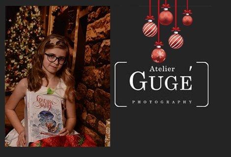 КОЛЕДНА Детска фотосесия  + Неограничен брой студийни снимки + 15 обработени кадъра по избор в различни сета само за 69