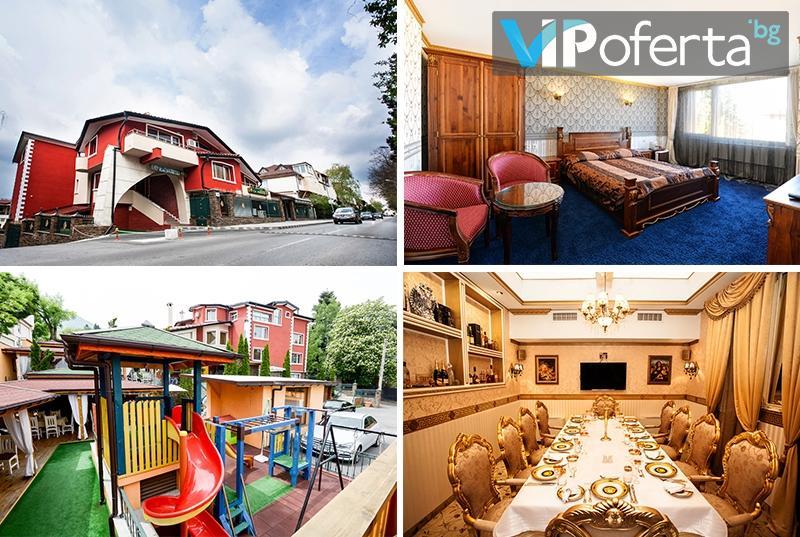 Еднодневен пакет за двама със закуска в Бутиков Хотел Свети Никола, София