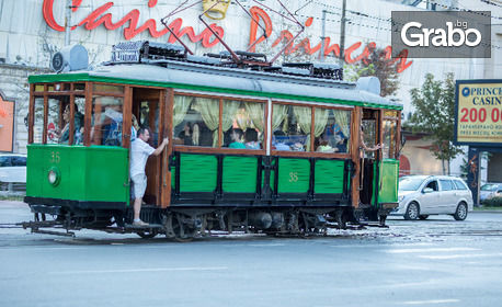 С ретро трамвай из София! Едночасова историческа разходка