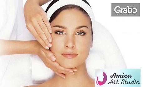 Триполярен RF лифтинг на лице, плюс кислородна терапия със серум или ампула - 1 или 5 процедури
