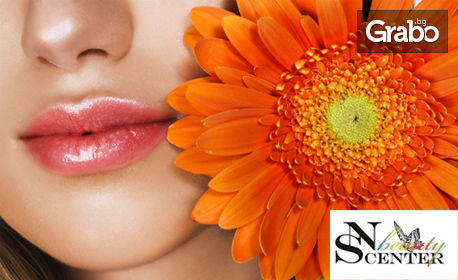 Meso Color Lips терапия за траен цвят на устните