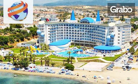 Ранни записвания за луксозна почивка в Дидим! 5 нощувки на база All Inclusive в хотел Buyuk Anadolu 5*