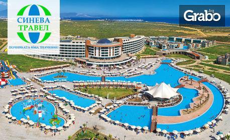 Посрещни 2019г в Дидим! 4 нощувки на база All Inclusive и празнична вечеря в Хотел Aquasis De Luxe Resrot&Spa*****