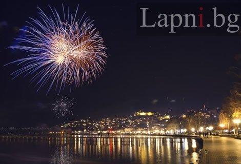 НОВА ГОДИНА в ОХРИД и туристическа програма в Скопие! САМО за 155 лв.: Транспорт + 2 нощувки със Закуски във Вила Алекса
