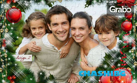 Коледни сувенири с ваша любима снимка - декоративна играчка за елха, магнит или пъзел