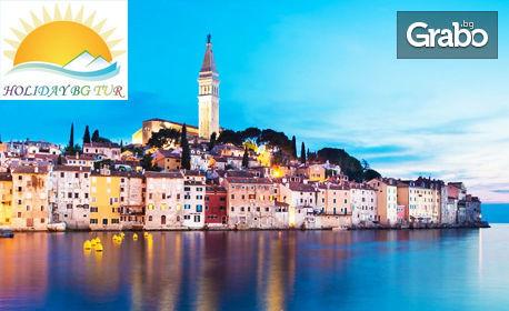 Екскурзия до Загреб, Дубровник, Риека, Опатия, Сплит и Плитвички езера! 5 нощувки със закуски, плюс транспорт