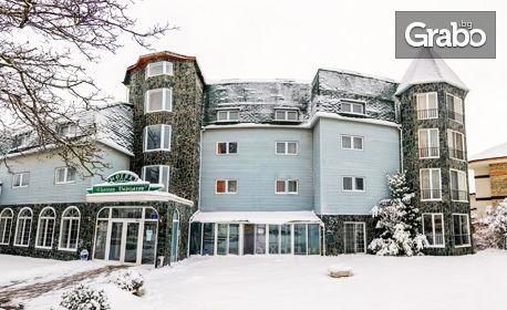 През Декември в Банско! 2 или 3 нощувки на база All Inclusive Light, плюс релакс зона и транспорт до ски лифта