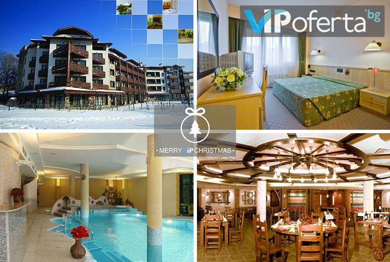 Тридневен пакет със закуски и вечери + Традиционна вечеря на 24.12 и Коледна на 25.12 + басейн и СПА от хотел Орфей ****