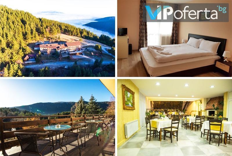 Еднодневен пакет със закуска и вечеря в хотел Панорама, Паничище