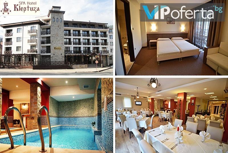 Еднодневен пакет със закуска и вечеря + ползване на басейни и СПА в Хотел Клептуза, Велинград