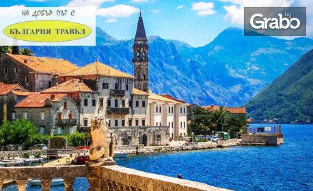 Нова година на Черногорската ривиера! Екскурзия до Тиват, Котор и Дубровник с 4 нощувки със закуски и вечери, плюс транс