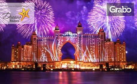 Нова година в Дубай! 5 нощувки със закуски в хотел 4*, плюс самолетен транспорт