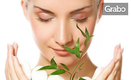 Красиво лице! Дълбоко почистване, диамантена алгомаска със сребро, златна алгомаска или anti-age терапия със злато и фит