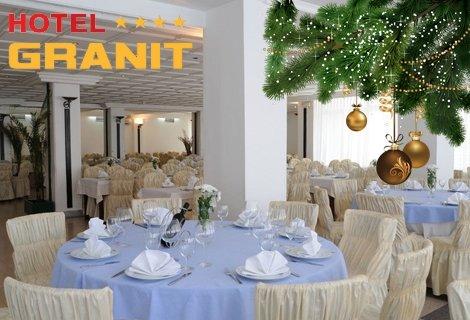 Нова Година в Охрид, хотел Гранит 4* с АВТОБУС!  Пакет от ТРИ нощувки със закуски + ТРИ ВЕЧЕРИ, вкл. Празнична вечеря с
