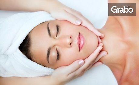 Дълбоко почистване с медицинска козметика Rejuvi и криотерапия, или терапия за стягане на порите