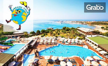 Ранни записвания за лято в Дидим! 7 нощувки на база All Inclusive в хотел Didim Beach Elegance Aqua & Termal 5* и трансп