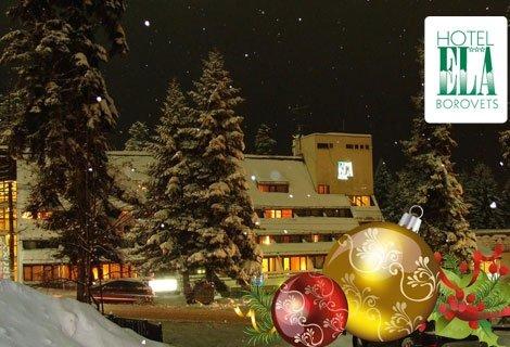 КОЛЕДА с Подаръци в БОРОВЕЦ, хотел ЕЛА 3*: 2 Нощувки със закуски с вкл. ПРАЗНИЧНА Вечеря с ПРОГРАМА за 298 лв. за ДВАМА!