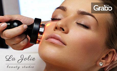 Кислороден пилинг и RF лифтинг на лице - без или със кислородна маска
