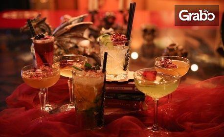2 авторски алкохолни коктейла по избор, плюс брускети със сьомга и сирене филаделфия